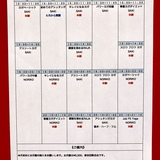 6月は❤️「大好きなYOGA+大好きなリフレクソロジー」¥7,000